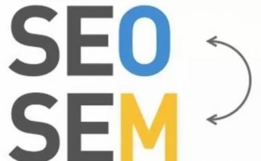企业网站推广SEO优化与SEM竞价该如何选择?
