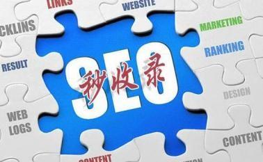网站SEO优化收录慢 发布的内容不收录该怎么办?