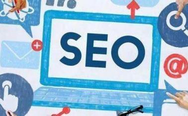 网站SEO优化提升用户体验度的几个小技巧