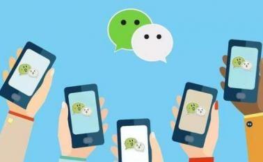 腾讯回应微信测试对话框内语音消息调节进度消息:没有这个测试