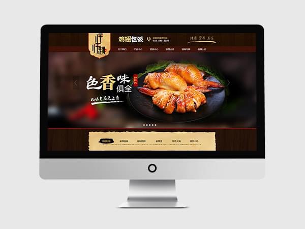 深圳做网站鸡翅包饭加盟网站