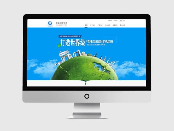 中山做网站工业润滑脂网站