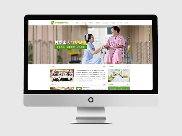 健康体检中心网站