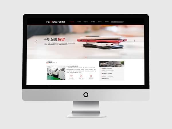 五金模具产品网站