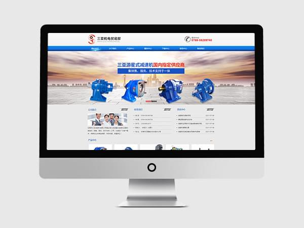 机电设备网站