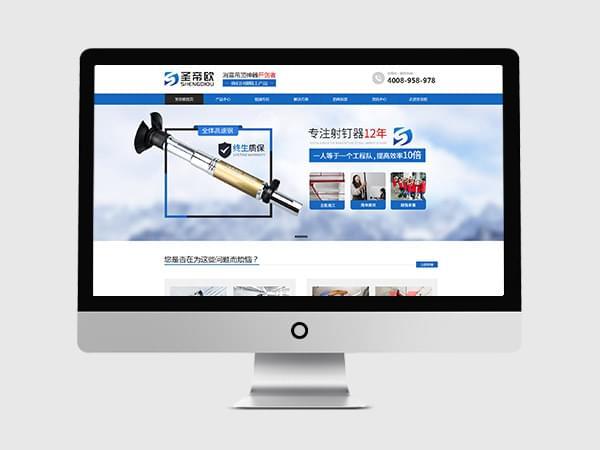 长沙做网站建筑吊顶产品网站