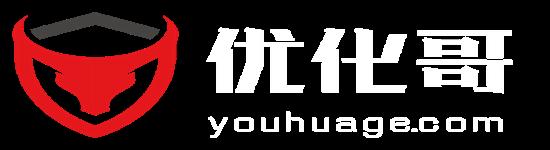 深圳网站建设优化推广
